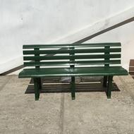 Скамья (тёмно-зелёный пластик)