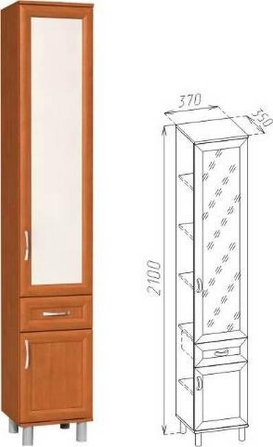 Шкаф-пенал с зеркалом ум-9 из набора мебели для прихожей уют.