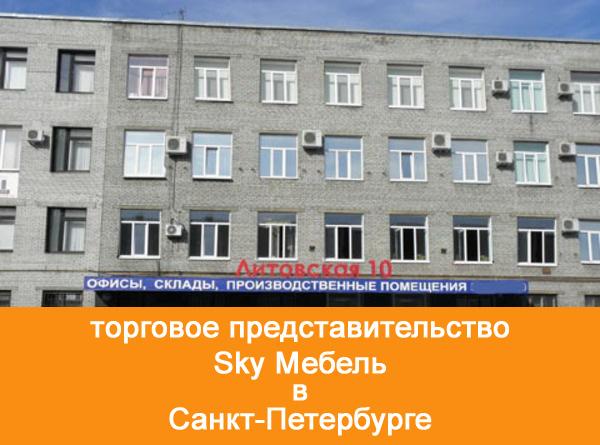 Диваны И Кресла Сайт Магазина Санкт-Петербург